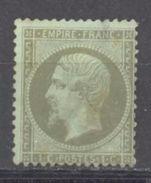 France: Yvert N° 19(*) ; Clair; Cote 230.00€ - 1853-1860 Napoléon III