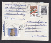 Iran: Cover To Netherlands, 3 Stamps, Flag, Mosque, Museum Day, Gold Jug, History (minor Damage) - Iran