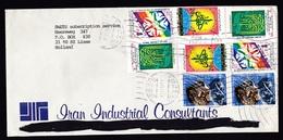 Iran: Cover To Netherlands, 8 Stamps, 6x Imperforated, Islamic Revolution, Anti US, Espionage, Rare Use (minor Damage) - Iran