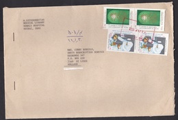Iran: Cover To Netherlands, 4 Stamps, Nurse Day, Child In Hospital, Appointment Day Of Prophet (traces Of Use) - Iran