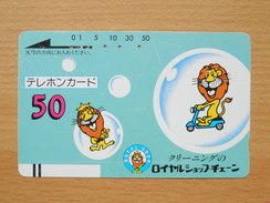 Japon Japan Free Front Bar, Balken Phonecard - 110-5540 / Lion / Royal Shop - Japan