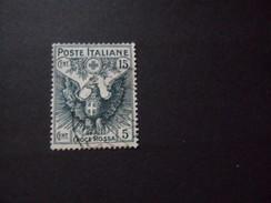 Italia Regno CRI Cent 15 Su 5 Usato - 1900-44 Vittorio Emanuele III
