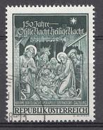Autriche 1968  Mi.Nr: 1276 Weihnachtslied Stille Nacht, Heilige Nacht  Oblitèré / Used / Gebruikt - 1945-.... 2ème République