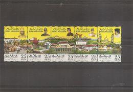 Brunei  ( 452/456 XXX -MNH) - Brunei (1984-...)