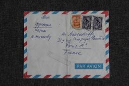 Lettre De RUSSIE à FRANCE - 1923-1991 USSR
