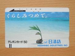 Japon Japan Free Front Bar, Balken Phonecard - 110-5721 / Plant, Pflanze, - Japan