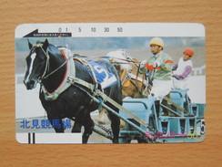 Japon Japan Free Front Bar, Balken Phonecard - 110-5772 / Horse Race - Japan