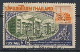 °°° THAILAND - Y&T N°382 - 1963 °°° - Thailand