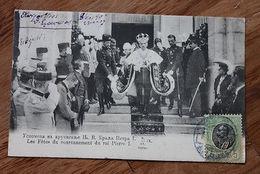 Cartolina Re Pietro I Di Serbia Croazia Slovenia Incoronazione 1904 - Non Classés