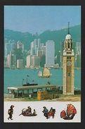 POSTCARD 1960years ASIA ASIE CHINA CHINE HONG KONG  BOAT BOATS Z1 - China