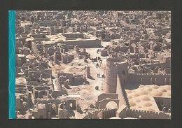 POSTCARD PERSIA BAM ARCHITECTURE MIDDLE EAST POSTCARD 1998 Z1 - Postcards