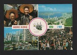 PC 1960s ASIA ASIE CHINA CHINE HONG KONG Tobacco Pipe Ttramcar Cars Tramway Z1 - China
