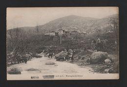 GREECE ALBANIA  WW I ZELOVA MOUNTAINS WWI WORLD WAR I Postcard Z1 - Postcards