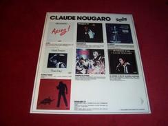CLAUDE NOUGARO  °°  INTERCALAIRE PUBLICITAIRE  VINYLES EN PLEXI - Advertising (Porcelain) Signs