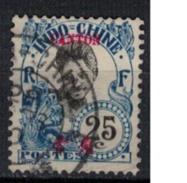 CANTON      N°  YVERT   57    ( 1 )        OBLITERE       ( O   2/16 ) - Canton (1901-1922)