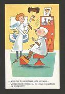 1940sVINTAGE POSTCARD BARBIER BEARD SHOP BOUTIQUE DE BARBIER COIFFEUR FRANCE Z1 - Comics