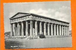 Pc Stamps GREECE ATHENS  Architecture Vintage Real Photo Postcard 1950years Z1 - Postcards