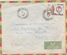 CAMBODGE YT PA15 SEUL SUR  LETTRE KOMPONG THOM 15/1/66 POUR PARIS - Cambodja