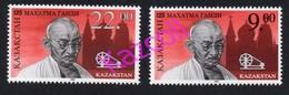 Kazakhstan 1995.125th Birth Anniversary Of M.Gandhi. MNH** - Mahatma Gandhi