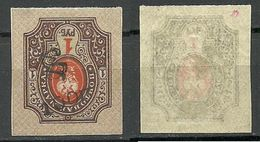 ARMENIEN Armenia 1919 Inverted OPT On 1 Rbl Imperforated Signed * - Armenia