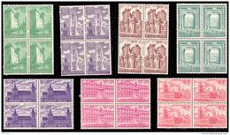 Belgium 1205/11** X 4  Culturelle  MNH - Neufs