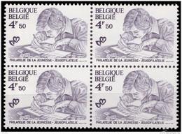 Belgium 1912** X 4  Philatélie De La Jeunesse  MNH - Neufs