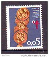 Yugoslavia 1967 Y  Voluntary Charity Stamps Tuberculosis MNH - Bienfaisance