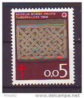 Yugoslavia 1968 Y  Voluntary Charity Stamps Tuberculosis MNH - Bienfaisance
