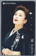 JP.- Japan, Telefoonkaart. Telecarte Japon. - COLUMBIA -. - Telefoonkaarten