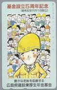 JP.- Japan, Telefoonkaart. Telecarte Japon. - - Telefoonkaarten