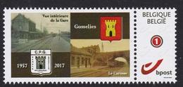 P.P._22: Station Gosselies: 1 Postzegel: Mystamp BE1  Waarde Gegomd - Eisenbahnen