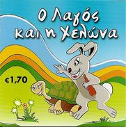 CYPRUS, 2011, BOOKLET 40, The Hare And The Turtle - Cyprus