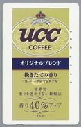 JP.- Japan, Telefoonkaart. Telecarte Japon. - UCC COFFEE - - Reclame