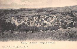 ¤¤  -   ISRAËL   -  Bethany  -  Bethanien  -  Village De Béthanie     -  ¤¤ - Israel