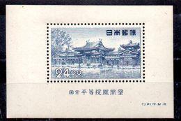 Hoja Bloque De Japón N ºYvert 28 Nuevo - Blocks & Sheetlets