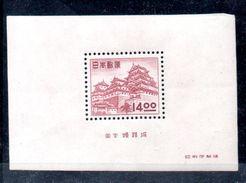 Hoja Bloque De Japón N ºYvert 29 Nuevo (Recortada) - Blocks & Sheetlets