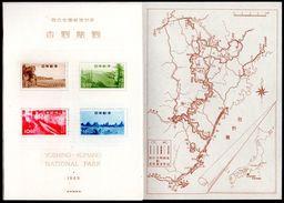 Hoja Bloque De Japón N ºYvert 25, En Su Carpeta Nuevo Sin Goma - Blocks & Sheetlets