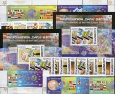 50 Jahre CEPT Georgia 507/0A/B,511/4,Bl.35+37,Bosna 419/2,ER+ZD ** 62€ Karte Maps Blocs S/s Flag Sheets EUROPA 2006 - Georgien