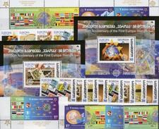 50 Jahre CEPT Georgia 507/0A/B,511/4,Bl.36+38,Bosna 419/2,ER+ZD ** 62€ Karte Maps Blocs S/s Flag Sheets EUROPA 2006 - Georgien