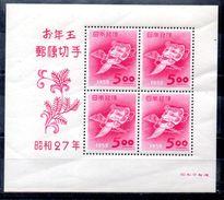 Hoja Bloque De Japón N ºYvert 33A Nuevo, Lineas De Doblez Verticales - Blocks & Sheetlets
