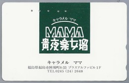 JP.- Japan, Telefoonkaart. Telecarte Japon. - MAMA - - Telefoonkaarten