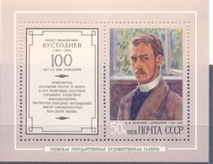 1978. USSR/Russia, Russian Painting, B. Kustodiev, S/s, Mint/** - Ongebruikt