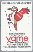 JP.- Japan, Telefoonkaart. Telecarte Japon. - YAME -. CHUOH DRIVER'S SCHOOL - - Vogels