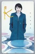 JP.- Japan, Telefoonkaart. Telecarte Japon. - K - - Mode
