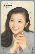 JP.- Japan, Telefoonkaart. Telecarte Japon. - NTT -. - DO CO MO -. - Reclame