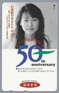 JP.- Japan, Telefoonkaart. Telecarte Japon. - 50 Th ANNIVERSARY -. - Reclame