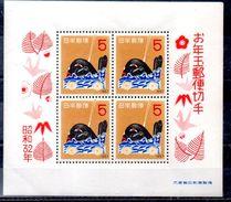 Hoja Bloque De Japón N ºYvert 44 Nuevo - Blocks & Sheetlets