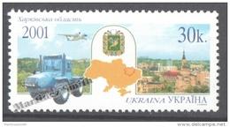Ukraine 2001 Yvert 434, Ukrainian Regions - Kharkov - MNH - Ucrania