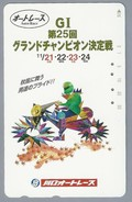 JP.- Japan, Telefoonkaart. Telecarte Japon. AUTO RACE - GI 25. - Sport