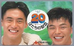 JP.- Japan, Telefoonkaart. Telecarte Japon. - '97 -. 20 + - - Reclame